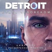Detroit: Become Human (П3)